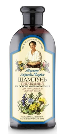Granny Agafia's Recipes -  NOURISHING SHAMPOO for oily and normal hair 350ml 4744183014077