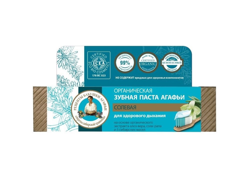 Granny Agafia's Recipes - SALT TOOTHPASTE fresh breath (Pasta do zębów SOLNA na świeży oddech) 75ml 4630007830902