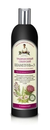 Granny Agafia's Recipes - Traditional Siberian hair SHAMPOO NO 3 BURDOCK PROPOLIS preventing hair loss 550ml 4744183013926